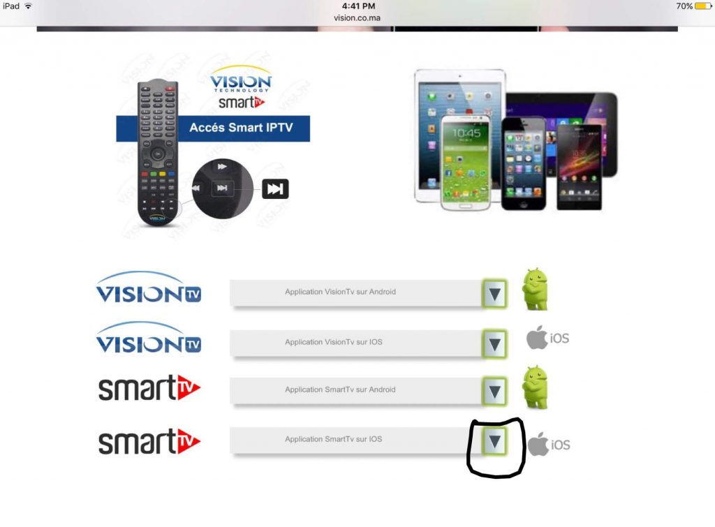 Watch live TV channels on iPhone and iPad without jailbreak