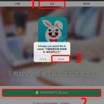 latest-pokemon-go-hack-without-jailbreak-no-pc