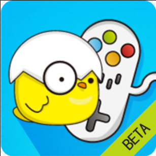 2DS Emulator for Android free
