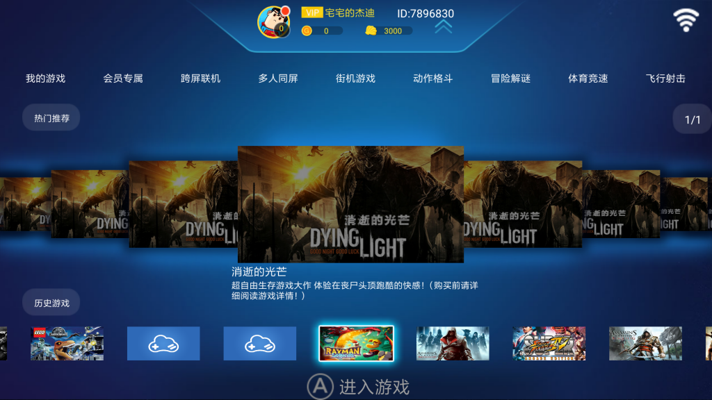 best Ps3 Emulator for android