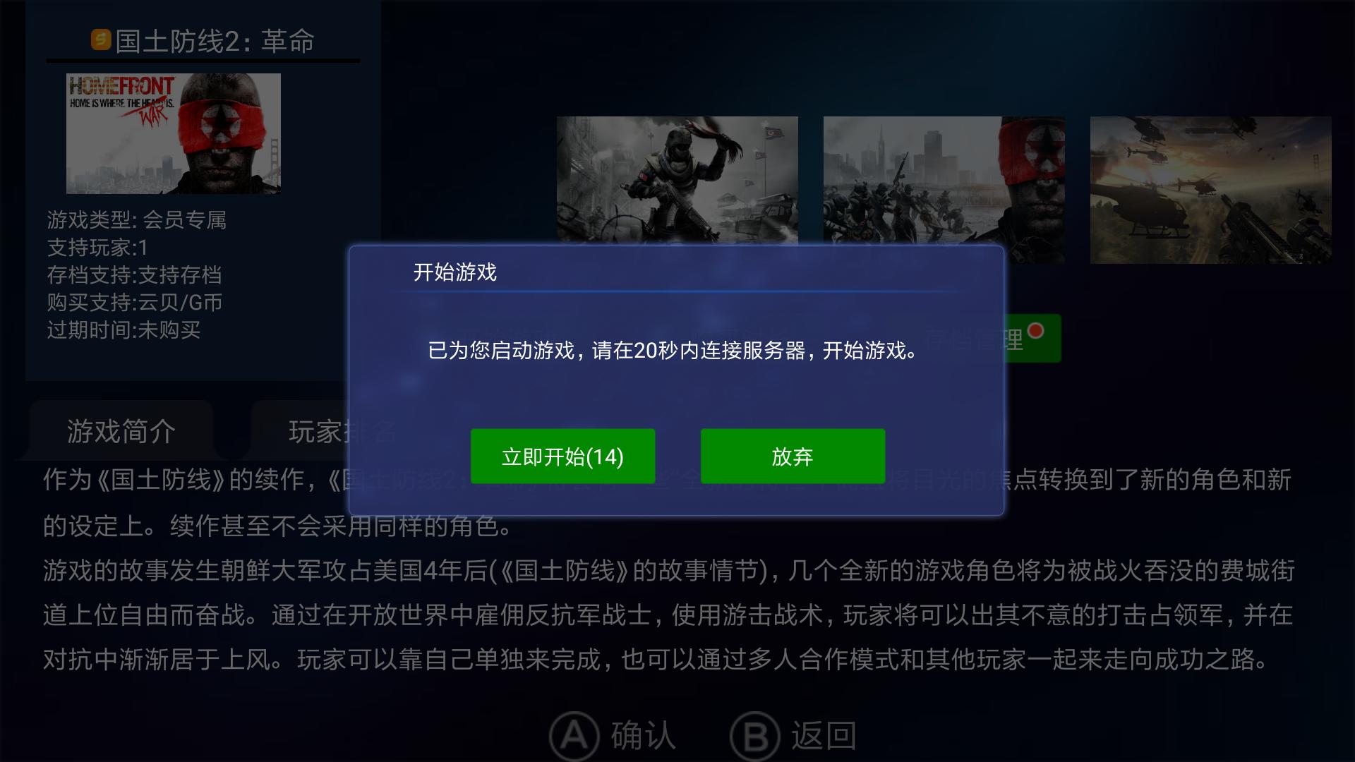 cara pasang emulator ps3 di android