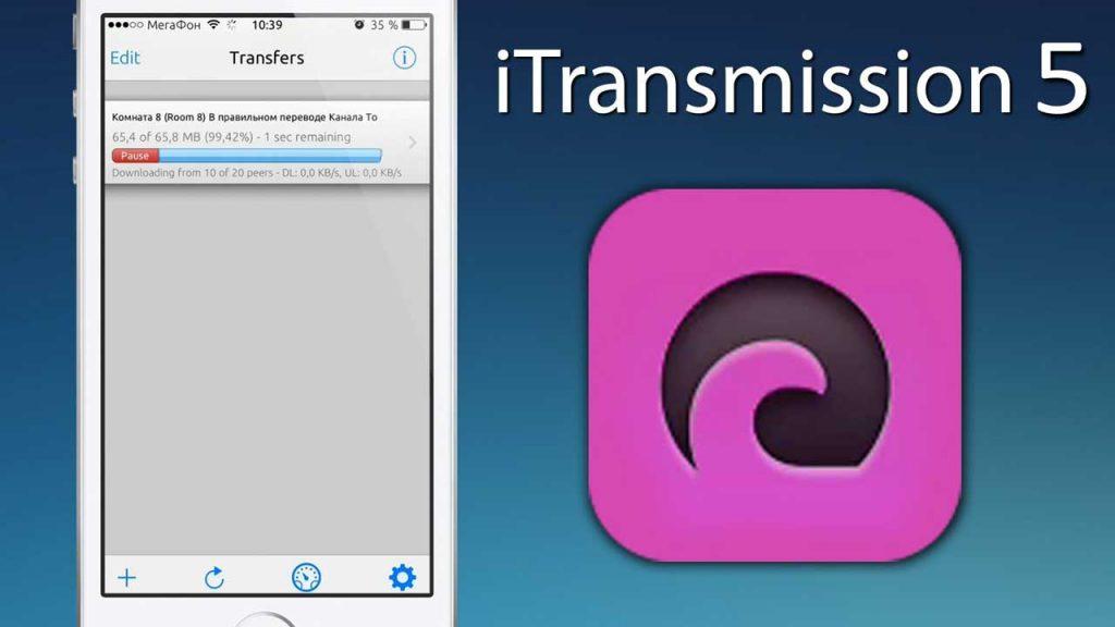 iTransmission-For-iphone-no-jailbreak